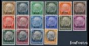 Эльзас оккупация 1940 Mi 1-16 **/MNH OG Гинденбург (надпечатка), серия 16 марок