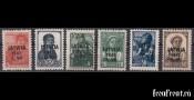 Lettland Latvija Латвия Mi 1-6 **/MNH OG 1941, 6 марок
